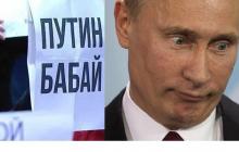 """""""Хочешь, чтоб за тобой Путин пришел?"""" - видео из России с испуганным малышом """"взорвало"""" соцсети"""