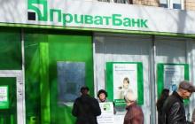 """Национализация """"ПриватБанка"""" не отменяется: появились подробности"""