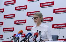 """Партия Тимошенко """"Батькивщина"""" выступила в поддержку Зеленского"""