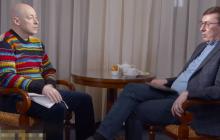 Луценко рассказал о роли Кучмы в резонансном убийстве журналиста Гонгадзе