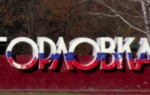 Пожар в оккупированной Горловке уничтожил часть рынка, закусочную и магазин - кадры