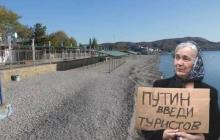 """Жители Крыма: """"Мы стали нищими и разорены. При Украине мы шиковали, а теперь сводим концы с концами"""", - видео"""