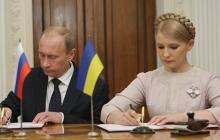 Медведчук руководил переговорами по газовому договору в 2009-м: эксперт о сделке Тимошенко и Путина - кадры