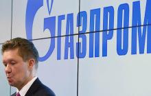 Европа и погода нанесли удар по Газпрому - добыча корпорации РФ рухнула вместе с ценами на газ