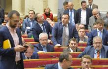 Какие политические силы зайдут в новую Верховную Раду и чего ждать от Вакарчука, Кличко и Гройсмана