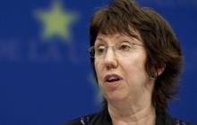 ЕС предложил начать переговоры о прекращении огня в Украине