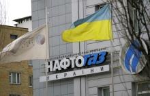 """Новая победа Украины над газовым монополистом: """"Нафтогаз"""" удержал первые 9 миллионов долларов долга от """"Газпрома"""""""