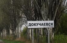 Обстрелы в Докучаевске: кто в кого стреляет?