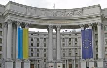 """МИД Украины: """"Санкции - это продолжение агрессии Кремля"""""""