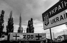 Ехал в сторону РФ: наблюдатели ОБСЕ заметили на Донбассе автобус с грузом-200