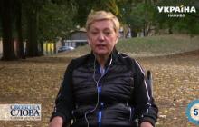 Гонтарева сделала громкое заявление об Украине и объяснила, почему не вернется