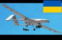 Подготовка к освобождению Донбасса? ВСУ хотят закупить 48 ударных беспилотников Bayraktar TB2