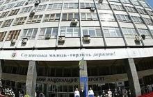 Фонд Ахметова подарил ДонНУ в Виннице технику: ноутбуки, проекторы и экраны