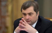 """""""Не лох"""", - Сурков прокомментировал знакомство с Зеленским и отметил черту его характера"""