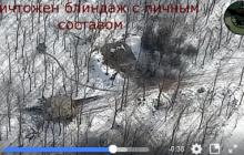 План оккупантов с треском провалился: на Донбассе ВСУ разбомбили спрятанные танки сепаратистов - видео
