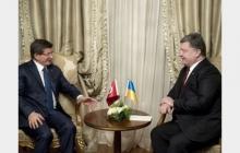 Встреча Порошенко в Давосе: Киев и Анкара будут вместе бороться с экономической агрессией РФ