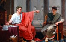 Ученые рассказали, почему штаны были запрещены в Древнем Риме