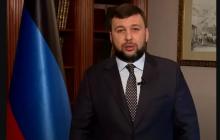"""""""Власти"""" """"ДНР"""" пытаются заблокировать бегство людей в Украину: Пушилин подписал новый указ"""