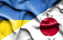 Япония считает выборы на Донбассе нелегитимными – подробности