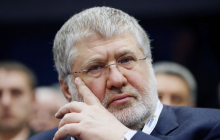 Коломойский требует $12 млн: Украина проиграла суд компании олигарха JKX
