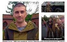 """Наемник """"ДНР"""" попробовал посмеяться над СБУ: смотрите, что произошло дальше"""