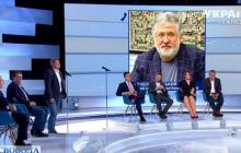Коломойский на всю Украину озвучил ультиматум по ПриватБанку: в покое никто не останется - видео