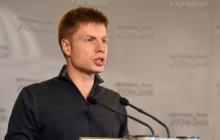 Визовый режим с Россией: нардеп от БПП Гончаренко анонсировал обсуждение данного вопроса в Верховной Раде уже 25 мая