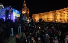 """""""Ганьба! Мы требуем, мы не будем ждать"""", — в Киеве тысячи человек выставили требование новой власти — кадры"""