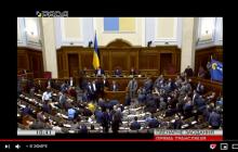 Голосование Рады за продажу земли в Украине: видео прямого эфира