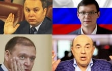 """Как """"четыре мушкетера"""" Добкин, Шуфрич, Рабинович и Мураев, славящие агрессора-Россию, не поддержали арест Савченко – подробности"""