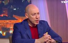 Сценарий слияния России и Беларуси отложен - Гордон назвал причину
