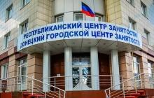 """В """"ДНР"""" безработица достигла небывалых масштабов: неработающих людей в 4 раза больше, чем при Украине"""