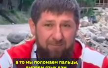 Кадыров начал новую войну - Кремль напуган и молчит