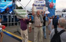 """Минск показал Путину, что думает о его """"Союзном государстве"""": кадры бунта облетели весь мир"""