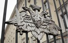 Минобороны  России: заявления НАТО о снимках войск РФ смешны
