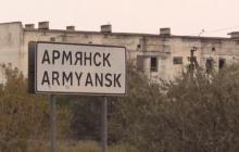 """""""Сколько мы все это можем терпеть?!"""" – в оккупированном Крыму назрела новая проблема"""