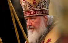 """""""Братская встреча"""" православных Церквей под предводительством РПЦ обернулась провалом - даже Сирия отказалась"""