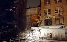 Вслед за Магнитогорском в России случилась еще одна трагедия с домом - видео