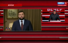 Пушилин вызвал настоящий фурор подробностями по ликвидации Захарченко и обещанием Украине