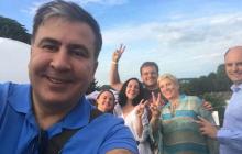 ЦИК приняла неожиданное решение по партии Саакашвили - громкие подробности