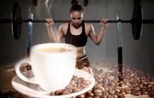 Ученые выяснили, стоит ли пить кофе перед тренировкой, чтобы повысить энергию