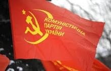"Меняйте символику! В Минюсте назвали условия ""камбэка"" коммунистов в политику"