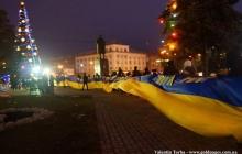 Луганск с большим флагом Украины в самом центре: каким оккупированный город был всего пять лет назад - фото