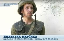 Бойцы ООС вплотную подошли к Донецку: появилось первое большое видео с новой позиции