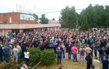 В России восстало целое село Чемодановка - Кремль прислал ОМОН, начались столкновения - кадры