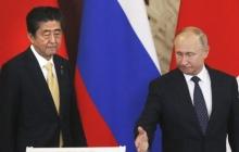 Путин раскрыл, чего хочет от Японии в обмен на Курилы: озвучены огромные суммы в долларах