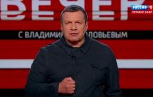 Соловьев начал угрожать Цимбалюку после вопроса о Зеленском - реакция украинского журналиста