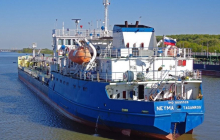 У Лаврова сделали громкое заявление о возвращении танкера Neyma в Россию - СМИ