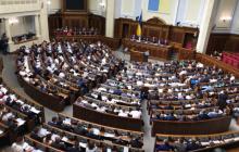 Особый статус Донбасса: Раду и президента предупредили о последствиях