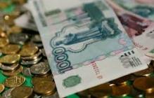 В оккупированном Донецке рубль рухнул сильнее, чем в Москве